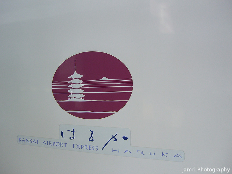 Extreme Close Up of the Haruka Airport Express.<br /> Haruka also seems to be a very popular girls (and some boys) name around these parts, I wonder if their dads are railfans?