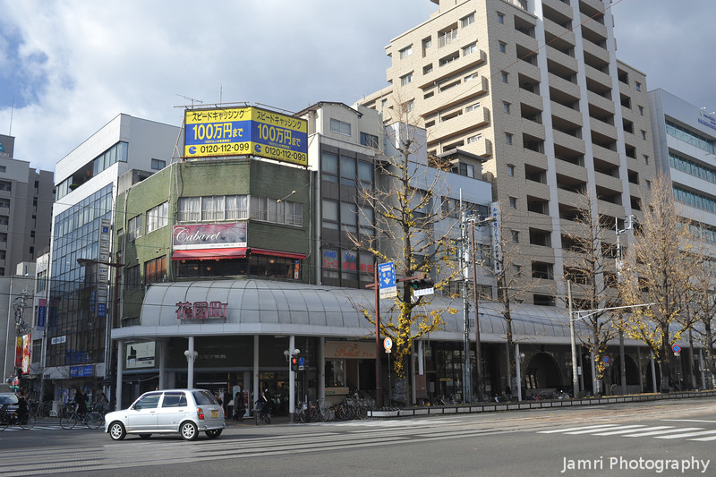 Out in the streets of Matsuyama.<br /> We set out to have a look around the city.
