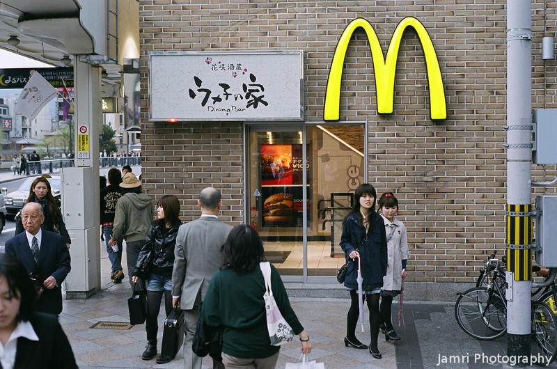 ...and then McDonalds.<br /> So far the search for the real Kyoto is not getting far!<br /> Nikon F80 + Nikkor AF 50 f/1.8 + Fujicolor PRO400
