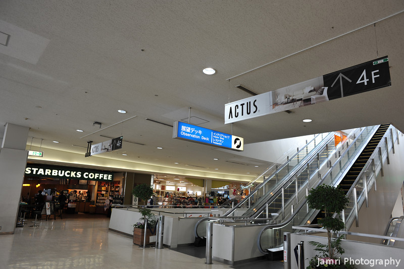 At the base of the Escalators to the Viewing Gallery.<br /> The first of a few interior shots of Itami Airport.
