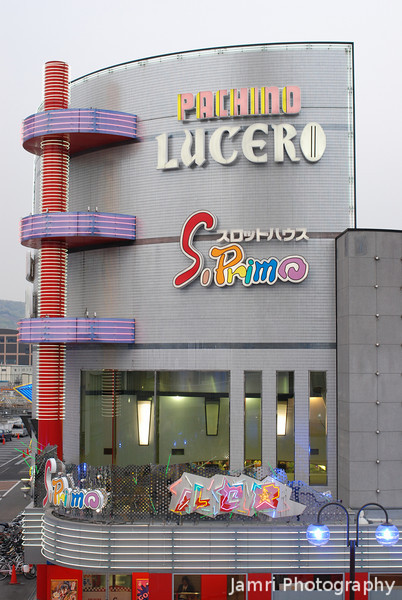 Pachino Lucero.<br /> A pachiko parlour in Takatsuki, Osaka-fu between the Al. Plaza and the Seibu stores.