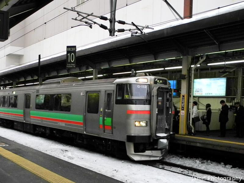 Train at the opposite platform.