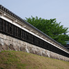 Old and New Power House.<br /> Shoryuji Castle in the foreground and Murata HQ in the background.