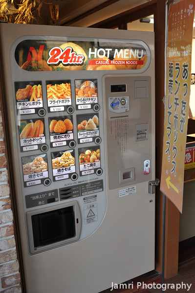 A Food Vending Machine.<br /> As I have noted before Japan the Vending Machine Capital of the world has plenty of drink and cigarette vending machines, but I can't find any selling chocolate bars and potato crisps like I can in Australia. Well this one kind of makes up for it because it prepares you a Hot Meal! Sadly they're not too common.