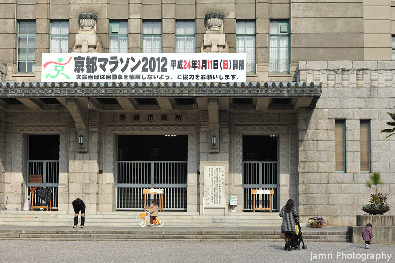 At the Kyoto City Hall.<br /> The banner is advertising the Kyoto Marathon.