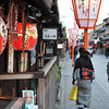 Walking in Gion.
