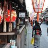 Walking in Gion.