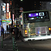 Bus Number 8.<br /> Just outside Hankyu Saiin Station.
