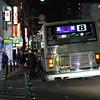 Bus Number 8.<br /> Just outside Hankyu Saiin Station.