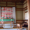 Inside the very Japanese Style Anglican-Episcopal Church.<br /> In Nara.