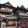 "The Bathhouse and Rickshaws.<br /> The bathhouse in ""Spirit Away"" (Japanese: Sen to Chihiro no kamikakushi) was based on this bathhouse's design. This bathhouse also features in the book ""Botchan""."
