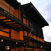 "The tops of some traditional houses.<br /> In Takayama's ""Little Kyoto"" area."