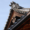 Roof Detail (near Shoryuji Castle)<br /> A roof of a traditional building near Shoryuji Castle in Nagaokakyo.