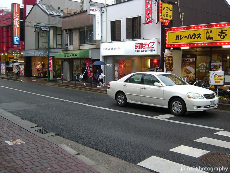 On Azalea Street.<br /> Near the Hankyu Nagaoka Tenjin Station.