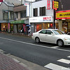 On Azalea Street.<br /> Near the Hankyu Nagaoka Tenjin Station.