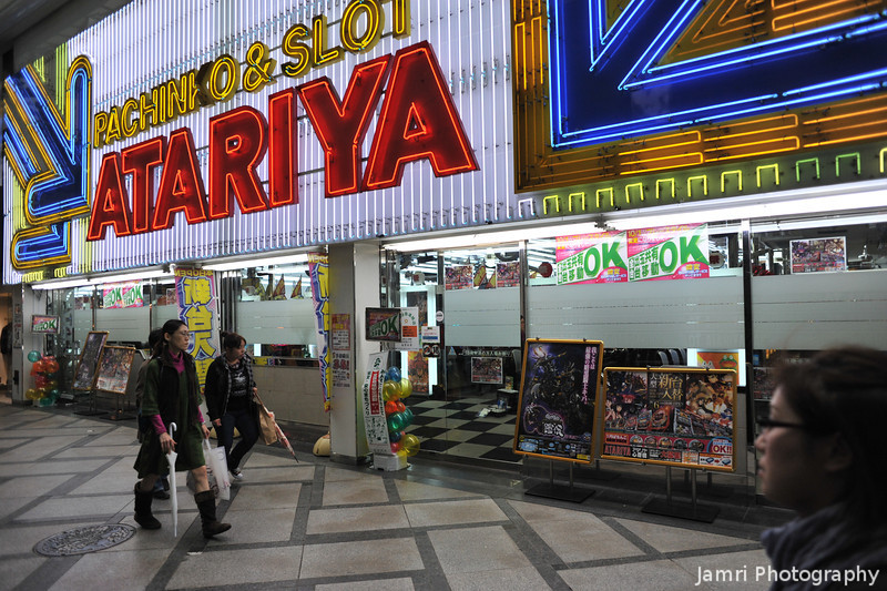"""Atariya. It kind of brought back memories of early 80s and playing """"Atari"""". Since """"ya"""" Japanese often means shop. i.e. Hon = Book, Honya = Bookshop, so is this a shop which sells those 1980s game consoles? No it's a pachinko and slot machine parlour. According to the <A href=""""http://en.wikipedia.org/wiki/Atari"""">Wikipedia Entry on Atari</A> (the video game maker that originated in the US)  they named it that because it's what some one in Japan says when they win a lottery. Thus why a it's a good name for a pachinko and slot parlour."""