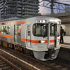 Commuter Train.<br /> At Fuji Station, Shizuoka Prefecture, Japan.