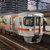 Commuter Train.<br /> At Fuji Station, Shizuoka Prefecture, Japan.
