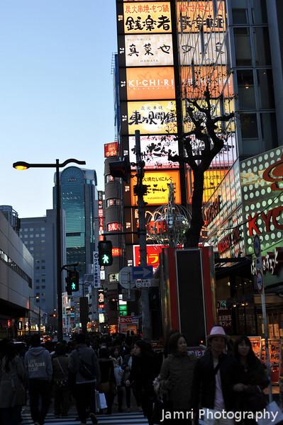 Still bright lights in Osaka.