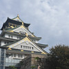 Osaka Castle on Culture Day.<br /> The lift is visible on the bottom left.