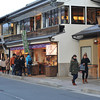 In the main street of Arashiyama.