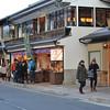 In the main street of Arashiyama.