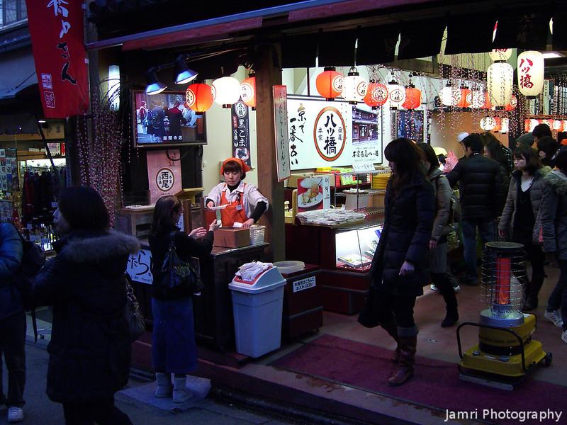 Souvenir Shop.<br /> In Higashiyama, Kyoto.