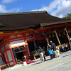 The Low Down at the Big Shrine.<br /> Yasaka-jinja, Gion, Kyoto.