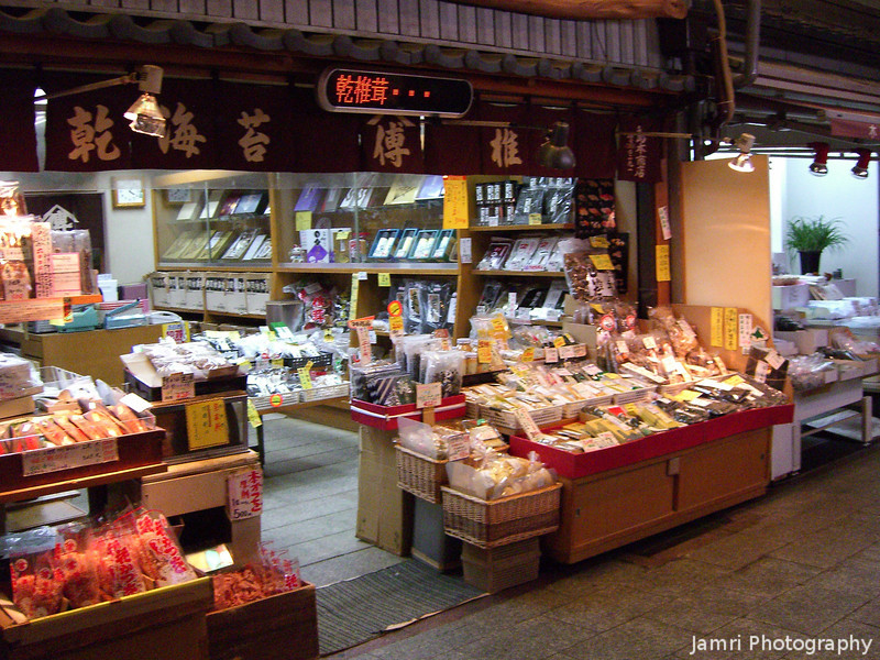 Traditional Snacks Shop.<br /> In the Nishiki Markets in Kyoto.