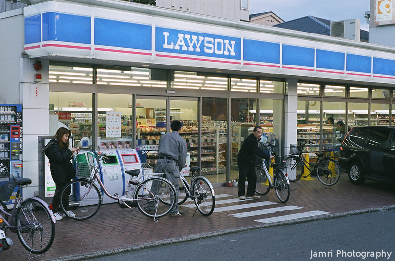 Lawson.<br /> Another popular chain of convenience stores, although not as popular as Family Mart in Nagaokakyo.<br /> Note Film Shot: Nikon F80 + Nikkor AF 50 f/1.8 + Fujicolor PRO400