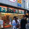 Kyoto Street Life.<br /> Outside a 100yen shop.