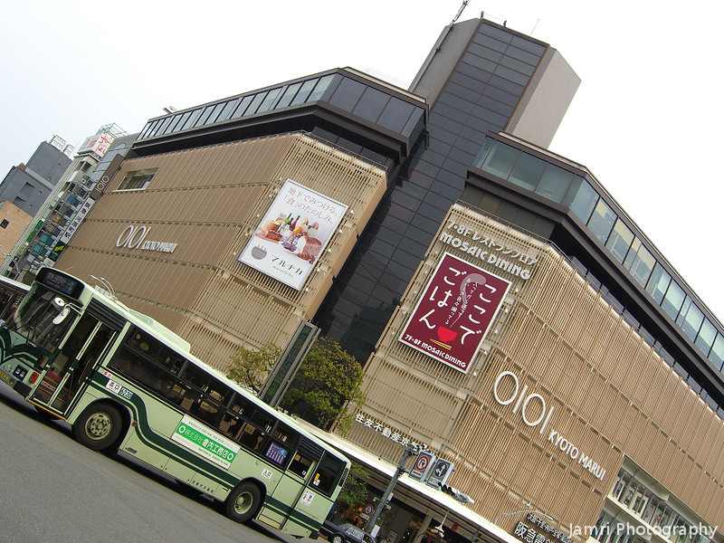 The 0101 Building.<br /> It's what the old Kyoto Hankyu department store has morphed into.