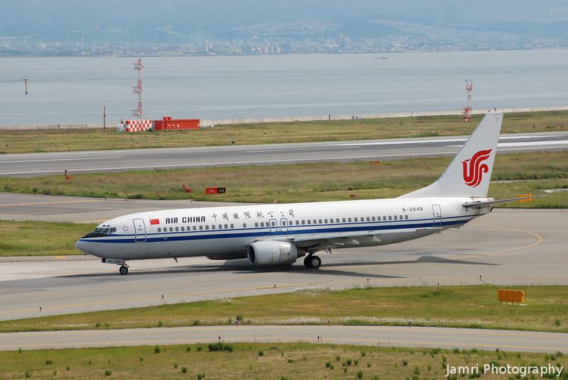 Air China.<br /> At Kansai Airport.