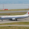 Air China.<br /> At Kansai Airport.