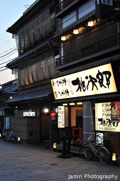 Up Market Dining.<br /> Along the Shirakawa in Gion, Kyoto.