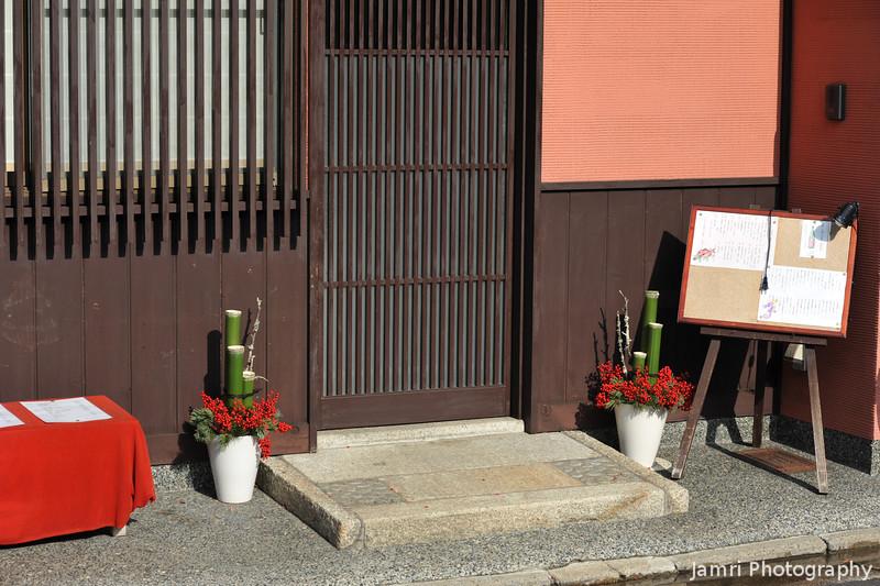 Traditional Restaurant, Kyoto.