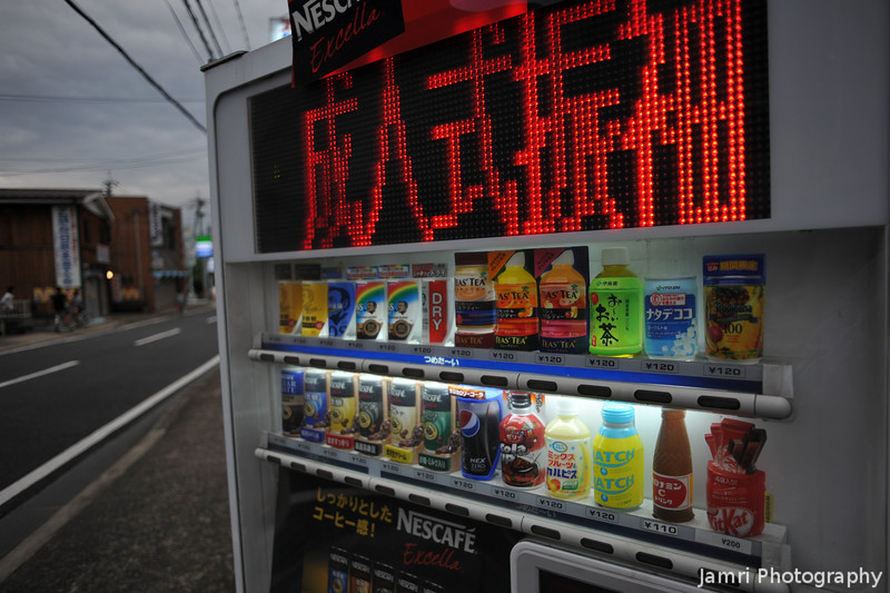 Obligatory Vending Machine Shot.<br /> A field test isn't complete with out one or two of these!