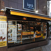 Bakery Shop.<br /> Well they are common all over Japan these days, but did you know Kobe was the first place in Japan where bread was made?