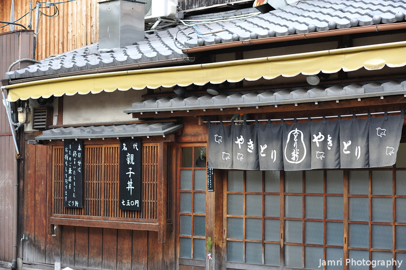 Traditional Restaurant.<br /> Along Shirakawa-minami-dori in Gion, Kyoto.