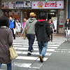A Street Crossing in Kyoto.