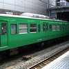A Green Train.<br /> I noticed this green coloured train while waiting for my train at Kyoto Station. I went to Kyoto Station to go to BIC Camera to buy some ink cartridges for my printer. All of the shops which sell ink cartridges in Nagaokakyo didn't have any stock of the cartridges for my printer, but BIC camera had plenty.