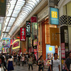 In the Long Shopping Arcade.<br /> This shopping arcade stretches for over 3km, although there are a number of places where you have to cross over roads.
