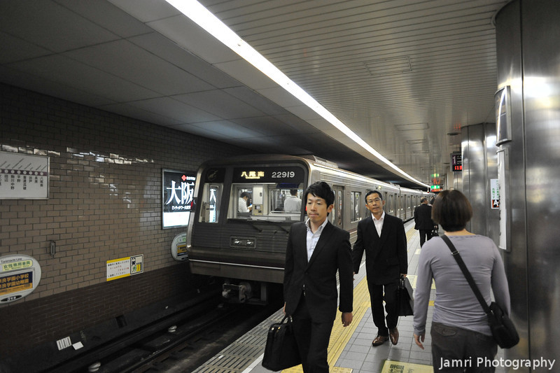 In the Osaka Subway.<br /> Just before we came out near Osaka Castle.