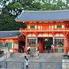 At Yasaka-jinja Gate.
