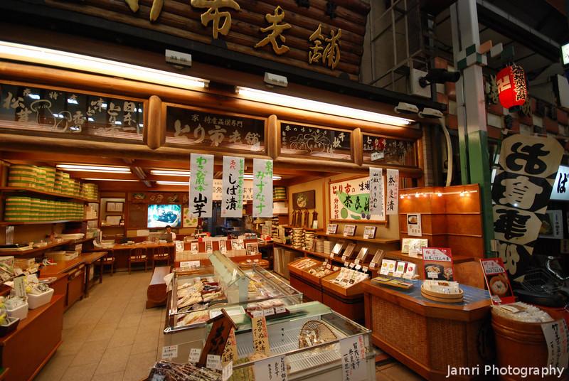 Traditional Souvenir Shop.