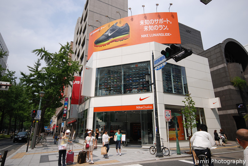 Nike Store, Shinsaibashi, Osaka.<br /> I finally found a place that had shoes in my size!