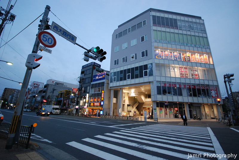 Early Morning in Saiin.<br /> One of the areas in Kyoto City. Taken while I was waiting for my parents outside Hankyu Saiin Train Station.