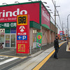About to Cross Over to Heiwado.<br /> On our way to our friends house we decided to go across to Heiwado and get some gifts for them and some omiyagi (souvenirs) for some close friends back in Nagaokakyo.