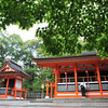 From Under a Mapple Tree.<br /> At Fushimi Inari-taisha (a Shinto Shrine) in Fushimi-ku, Kyoto.