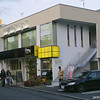 Century 21 Nagaokakyo.<br /> This is the only real estate franchise (AFAIK) that is in both Australia and Japan. The difference though is the Australia Century 21 offices don't blast out annoying jingles like the Japanese ones, and I don't the real estate agents all wear yellow sports coats (blazers) like here. <br /> Note Film Shot: Nikon F80 + Nikkor AF 50 f/1.8 + Fujicolor PRO400